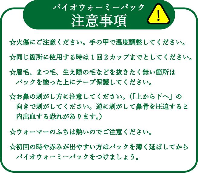 エステ施術方法7